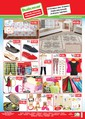 Hakmar Ekspres 21 Temmuz 2016 Kampanya Broşürü Sayfa 2