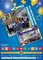 Montea 5-31 Ağuıstos 2016 Kampanya Broşürü Sayfa 24 Önizlemesi