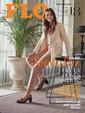 FLO Sonbahar 2016 Dergisi Sayfa 1