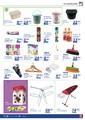 Montea 1-28 Şubat 2017 Kampanya Broşürü Sayfa 7 Önizlemesi