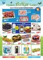 Uyum Market Bu Hafta 21-28 Nisan 2017 Kampanya Broşürü Sayfa 2