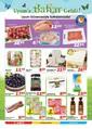 Uyum Market 14-21 Nisan 2017 Kampanya Broşürü: Bu Hafta Sayfa 2