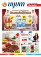 Uyum Market Bu Hafta 26 Mayıs - 2 Haziran 2017 Kampanya Broşürü Sayfa 1