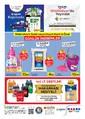 Uyum Market Bu Hafta 16-23 Haziran 2017 Kampanya Broşürü Sayfa 4 Önizlemesi