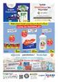 Uyum Market Bu Hafta 7-14 Temmuz 2017 Kampanya Broşürü Sayfa 4 Önizlemesi