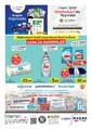 Uyum Market Bu Hafta 14-21 Temmuz 2017 Kampanya Broşürü Sayfa 4 Önizlemesi