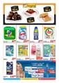 Uyum Market Bu Hafta 14-21 Temmuz 2017 Kampanya Broşürü Sayfa 3 Önizlemesi