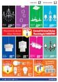 Montea Yapı Market 7-31 Temmuz 2017 Konya Kampanya Broşürü Sayfa 9 Önizlemesi