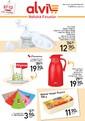 Alvi Market 7-13 Temmuz 2017 Kampanya Broşürü Sayfa 1