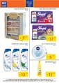 Seç Market 29 Kasım - 5 Aralık 2017 Kampanya Broşürü Sayfa 4 Önizlemesi