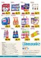 Selam Market 05 - 16 Ocak 2018 Kampanya Broşürü! Sayfa 4 Önizlemesi