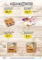 Kipa Süpermarket 21 Haziran - 04 Temmuz 2018 Kampanya Broşürü! Sayfa 17 Önizlemesi