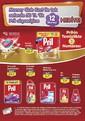 Kipa Süpermarket 05 - 18 Temmuz 2018 Kampanya Broşürü! Sayfa 32 Önizlemesi