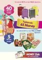 Kipa Süpermarket 05 - 18 Temmuz 2018 Kampanya Broşürü! Sayfa 43 Önizlemesi