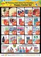 Happy Center 03 - 08 Temmuz 2018 Kampanya Broşürü Sayfa 1