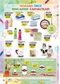 Kipa Extra 30 Ağustos - 12 Eylül 2018 Kampanya Broşürü: Çocuklar Okula Anne Babalar Kipa'da! Sayfa 16 Önizlemesi
