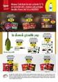 Kipa Süpermarket 30 Ağustos - 12 Eylül 2018 Kampanya Broşürü! Sayfa 30 Önizlemesi