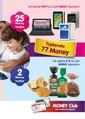 Kipa Süpermarket 30 Ağustos - 12 Eylül 2018 Kampanya Broşürü! Sayfa 49 Önizlemesi